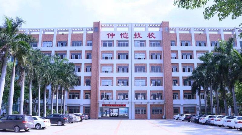 惠州市仲恺技工学校